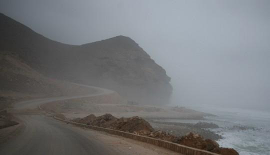 Close to the Oman border.