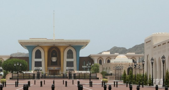 Oman Finance Ministry. Ruled by the Sultan.