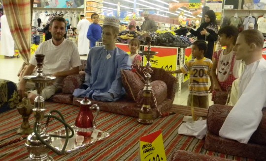 Official visit to the Muscat mall.
