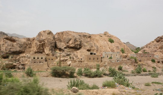 Typical buildings in the mountains of Yemen.