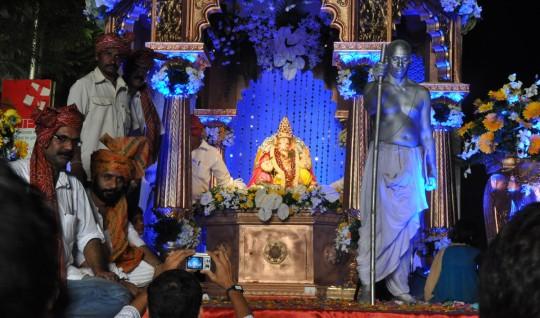 Following Ganesh.