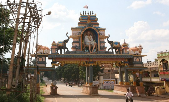 Gate of one of the town on my way to Hampi.