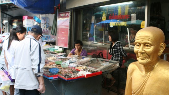 The amulets market. People with dangerous professions come here to buy an item to protect them.