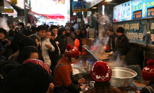 Street food. The place looks quite popular.