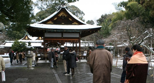 New Year's pilgrimage in a Kyoto temple.