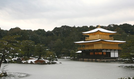 Kinkaju-Ji hall in Kyoto.