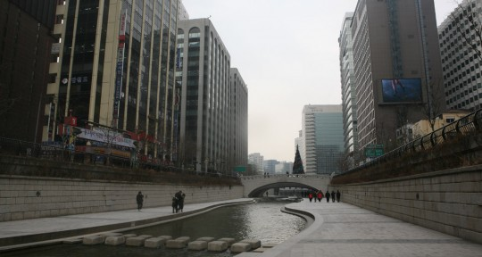 Downtown Seoul. The city calls itself &quot;The soul of Asia&quot;. Overstatement?