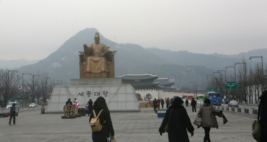 Statue of King Sejong.