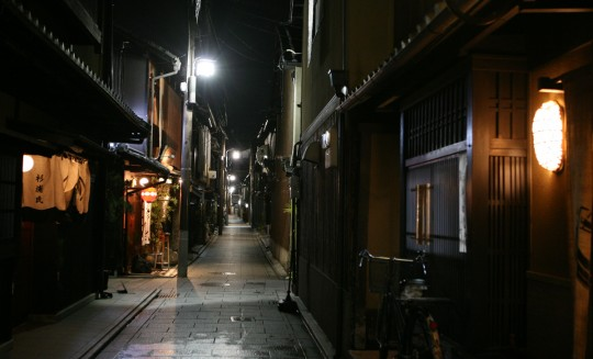 Alley in the old Kyoto.