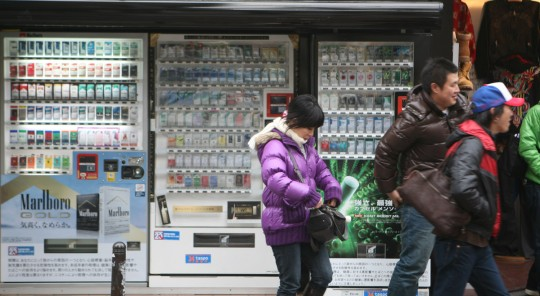 Osaka. You may find food, drinks and cigarettes in vending machines scattered all over the city.