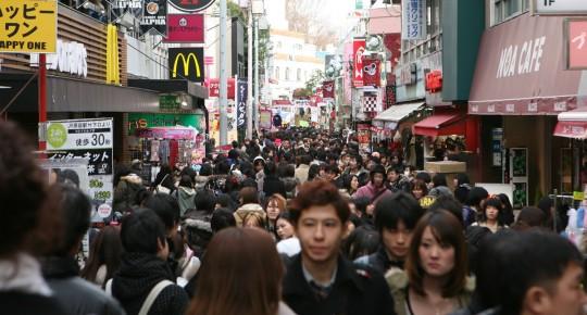 Crowded street in a Shibuya street.