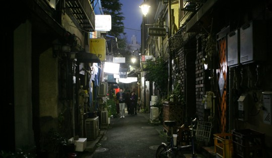 The Golden Gai area. Dozens of bars in each alley.