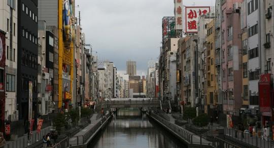 Downtown Osaka, Japan.