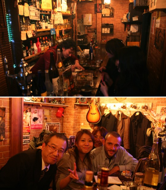 A bar in the Golden Gai area.